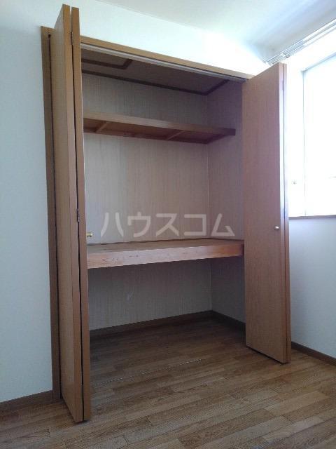 アネックス司 02030号室の収納