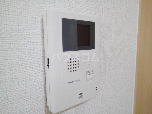 ラ・フルール 02040号室のセキュリティ