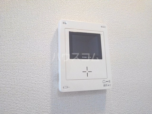 アルカンシエル 02020号室のセキュリティ