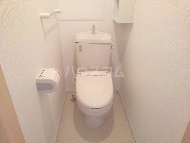 アルカンシエル 02020号室のトイレ