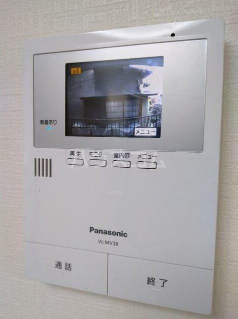 ベルエミネンス 106号室のセキュリティ