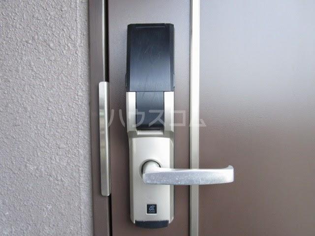 Sun Rise 五番館 405号室のセキュリティ