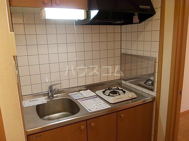 メゾン ベルクール 02050号室のキッチン