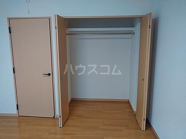 アビターレS 103号室の収納