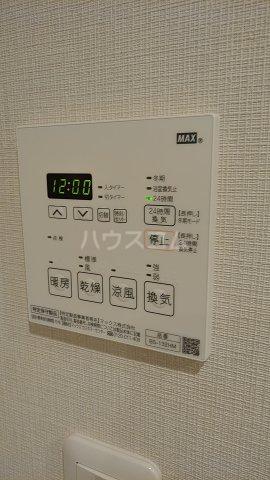 EXAM SANGENJAYAⅡ 102号室のその他