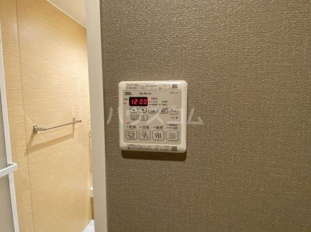 サンライズ西ノ京 401号室のその他