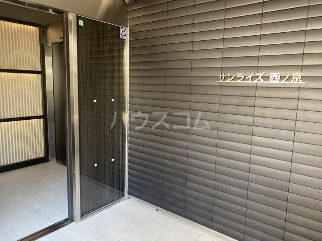サンライズ西ノ京 401号室のエントランス