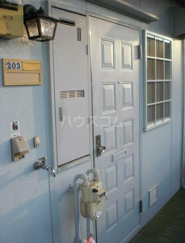 光ヶ丘ロジュマンC 203号室のセキュリティ