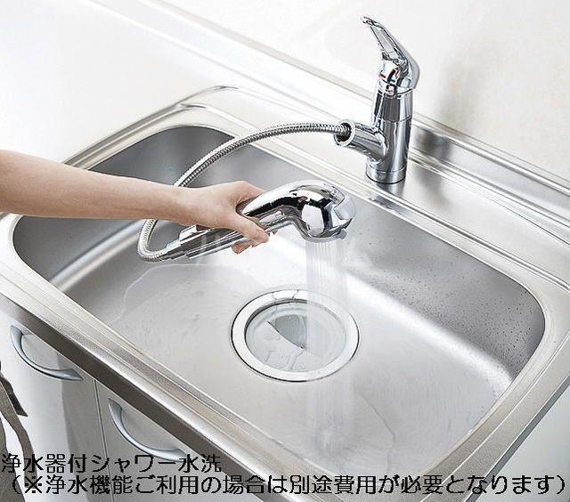 アリエッタ鎌倉 02020号室のキッチン