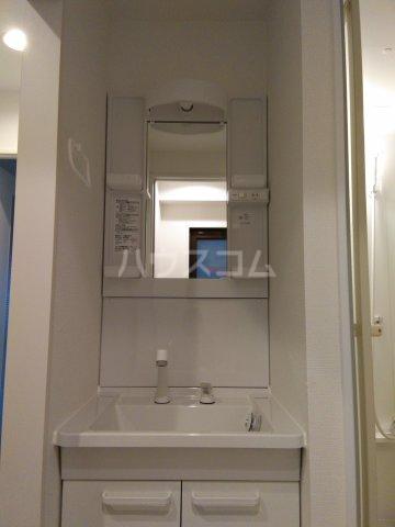 平楽園一番館 205号室の洗面所