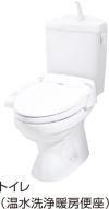 メゾン ド エスポワール 02020号室のトイレ