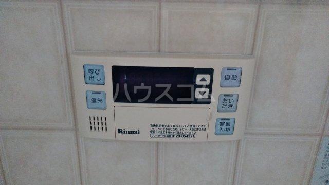 ススキヤアパートB棟 201号室の設備