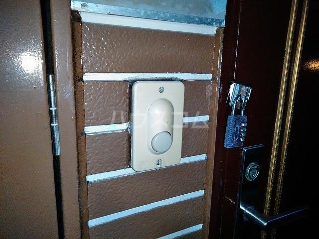 サンウッドグリーン第2 103号室のその他