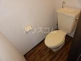 グリーンガーデン南 202号室のトイレ