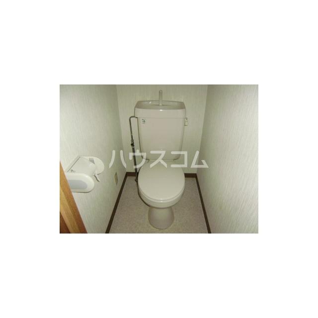 マーメイド湘南 205号室のトイレ