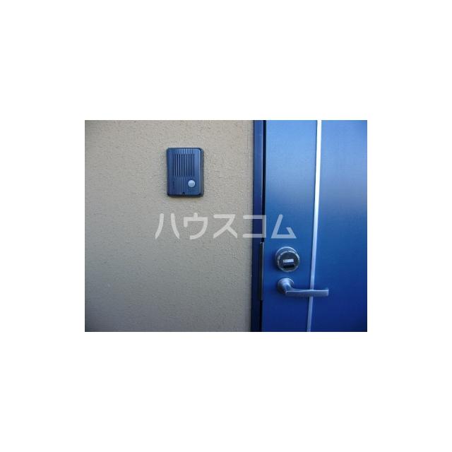 マーメイド湘南 205号室の玄関