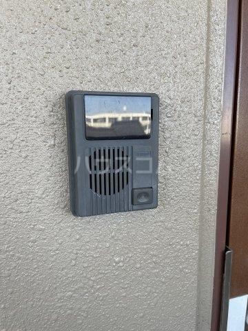 ラルジャンC館 303号室のセキュリティ