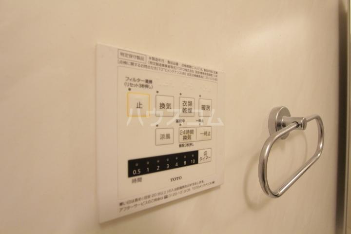 あいりす浄水 1-F号室の設備