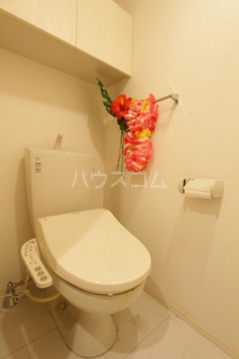 あいりす浄水 1-F号室のトイレ