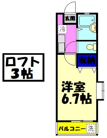 カサフローラ山王・201号室の間取り