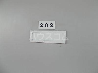 リバーサイド 02020号室のその他