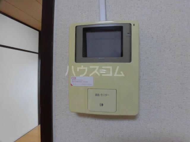 ロイヤルメゾンHAMADA 603号室の景色
