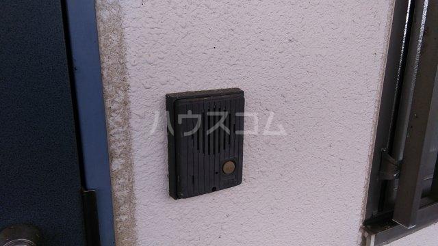 パストラル湘南 301号室のセキュリティ