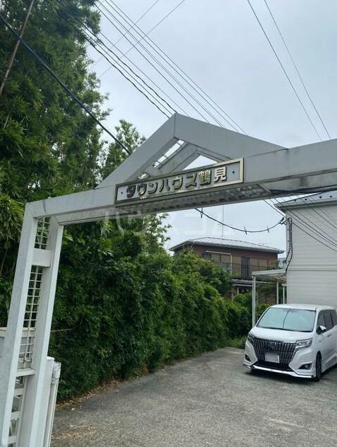 タウンハウス鶴見外観写真