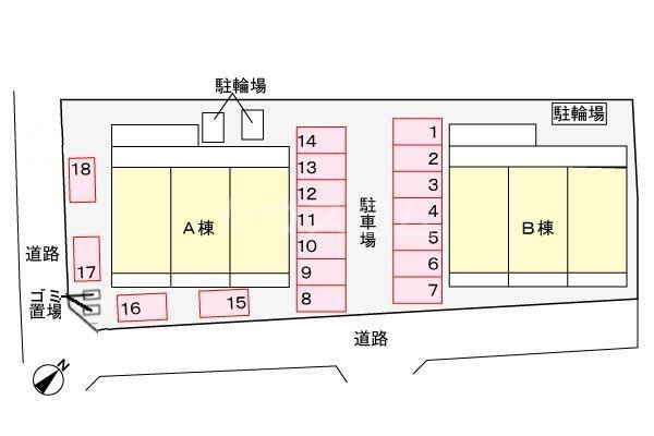エテルノ貝塚A 01020号室の収納