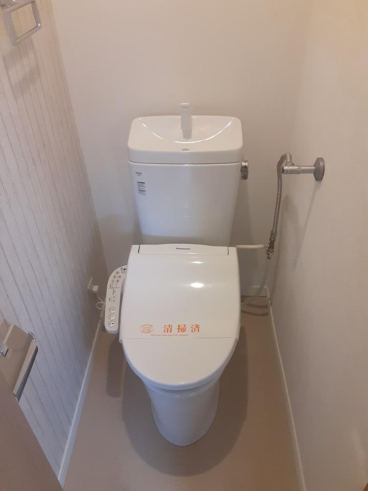 武田マンション 106号室のトイレ