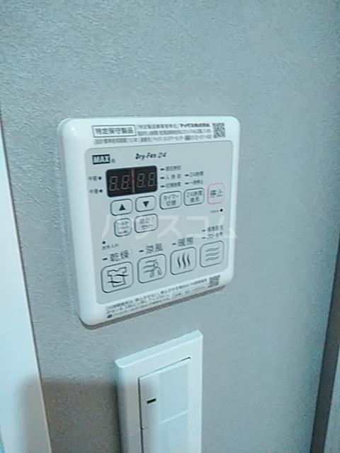レジディア目白 319号室の設備