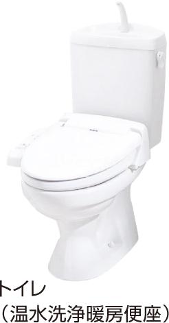 ストーン リバー 01030号室のトイレ