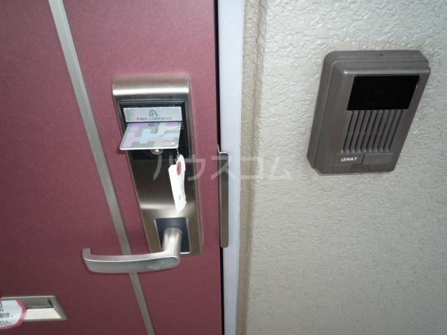 サンフィット21 103号室のセキュリティ