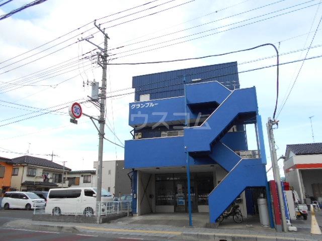 グランブルー 旧山崎ビル外観写真