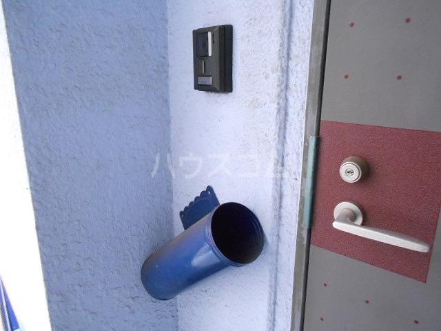ボンボニエール府中 301号室のセキュリティ