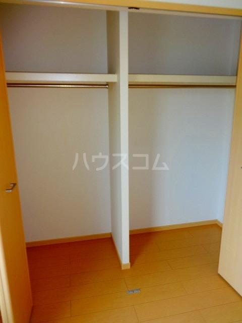 ジェルメ 02010号室の収納