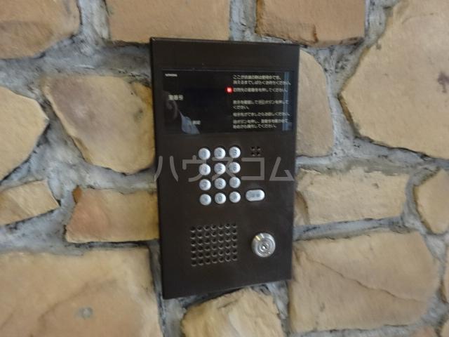 ル・パバージュ 302号室のセキュリティ