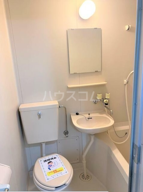 コーポヒロ 202号室の洗面所