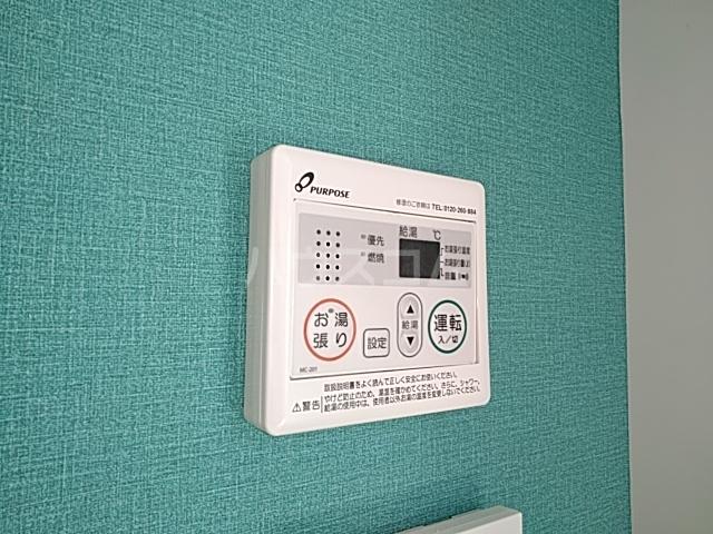 ユナイト日吉クイーン・マカダミア 107号室の設備