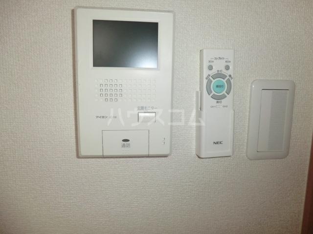 カーサボヌール 202号室のセキュリティ