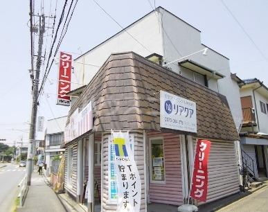 金井荘外観写真