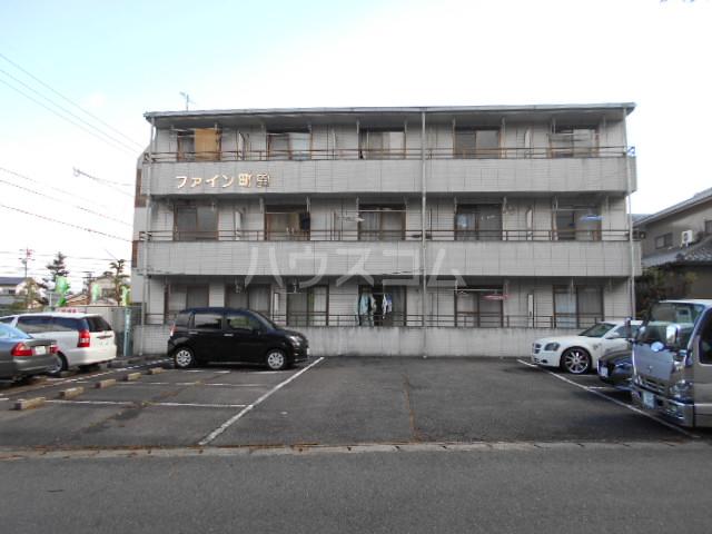ファイン町田 201号室の駐車場