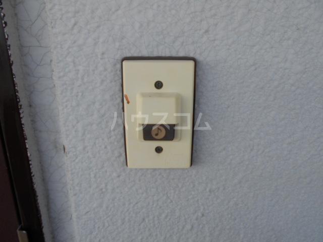 ファイン町田 201号室のセキュリティ