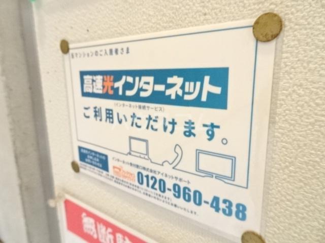 PARQUE HIMORI 206号室の設備
