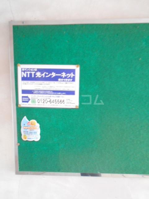 レオナルド・ダ・ヴィンチ 2C号室のキッチン