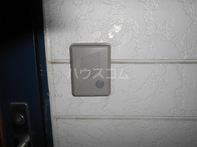 アクシス豊田 202号室のセキュリティ