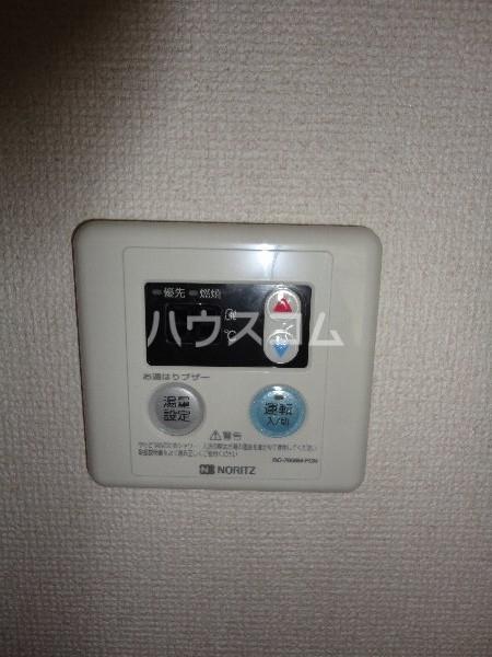 第2みゆきビル 103号室の設備