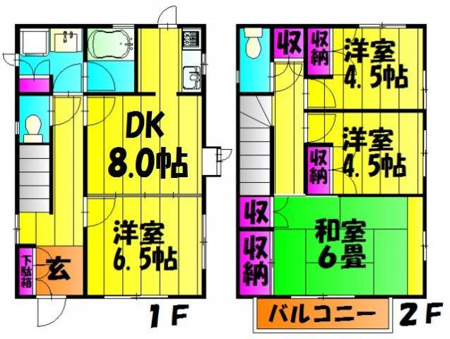 新田2丁目4DK戸建・1号室の間取り