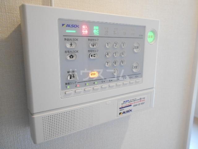 クリーンリバー小坂 101号室の設備