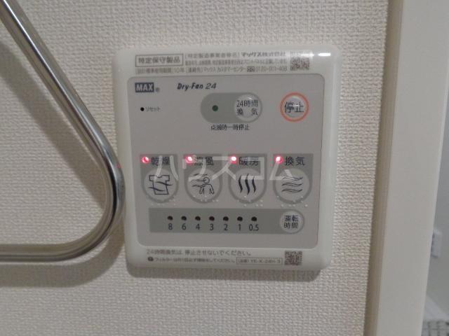ひなた 106号室の設備